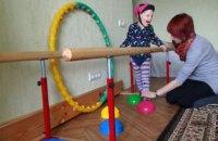 В Киеве создадут новое отделение реабилитации для детей с инвалидностью