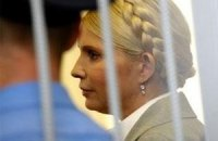 Тимошенко уже год находится за решеткой