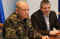 Экс-военкома Одесской области вернули под стражу и конфисковали ₴1,3 млн залога