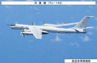 Япония подняла в воздух 4 истребителя из-за авиации России на границе