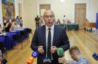 Парубій назвав орієнтовну дату першого засідання нового парламенту