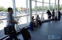 """В """"Борисполе"""" рассказали, в каких терминалах примут """"переехавшие"""" из-за закрытия """"Жулян"""" авиакомпании"""
