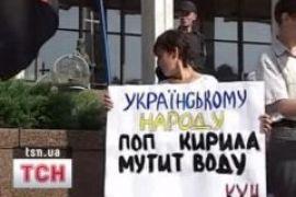 """Свободовцы поджидают Кирилла возле """"Украинского дома"""""""