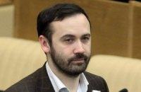 Депутата Госдумы, голосовавшего против аннексии Крыма, обвинили в призывах к госперевороту