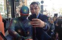 В центре Киева открыли скульптуру с Wi-Fi