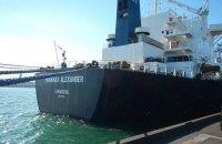 """В порт """"Южный"""" прибыло первое судно с углем для станций ДТЭК"""