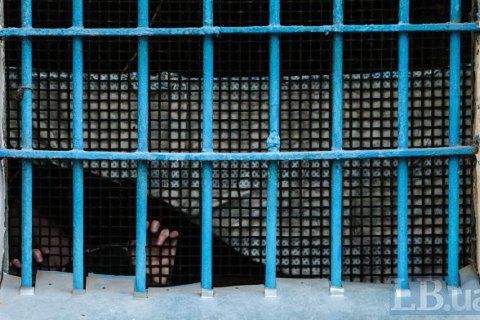 У Лук'янівському СІЗО помер в'язень