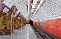 Харківський суд закрив справу про скасування підвищення тарифів на проїзд у метро
