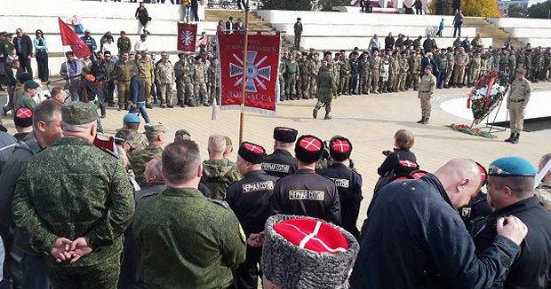 Съезд *добровольцев* Донбасса прошел в Ростоне-на-Дону.