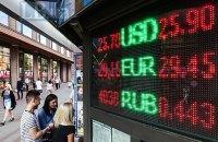 Чому гривня до долара зміцнюється, і чи надовго це