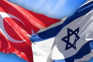 Турция минимизирует контакты с Израилем