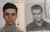 Полиция задержала двух беглецов из львовской психбольницы