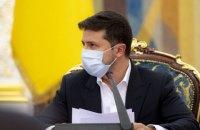 """Зеленський закликав """"Слуг Народу"""" підтримати розпуск КСУ"""