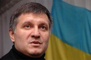 Пресс-секретарь Авакова: дело сфабриковано
