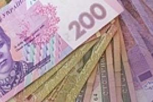 Средняя зарплата украинцев выросла почти на 130 грн