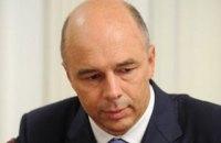 Росія може позичити за кордоном $7 млрд у 2017 році, - Силуанов