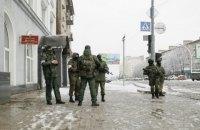 СБУ заявила о прибытии в Луганск сил ЧВК Вагнера