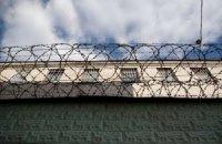 Иностранцы могут посещать заключенных в Украине по письменному обращению