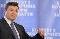 Янукович призвал создать украинский Google