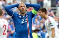 Збірна Ісландії упустила перемогу над Угорщиною