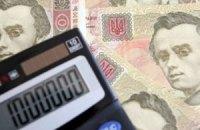 Дефицит бюджета Украины вырос в два раза