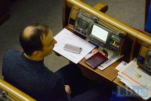 У Раді визнали 12 проектів Кабміну корупційними