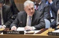 Україна в Раді Безпеки ООН закликала до посилення санкцій проти РФ
