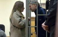 Суд огласит приговор по делу Чийгоза 11 сентября