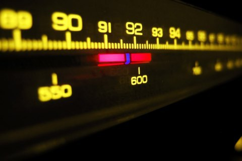 Нацрада вперше видала ліцензії на цифрове радіо