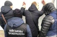 Заммэра Геническа задержали на взятке 28 тысяч гривен
