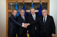 Порошенко і лідери ЄС домовилися про протидію зовнішньому втручанню у вибори
