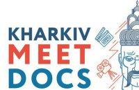 Кінофестиваль Kharkiv Meet Docs оголосив програму