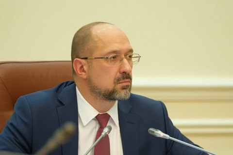 Шмыгаль: Украина готова обеспечивать Крым водой в случае гуманитарной катастрофы