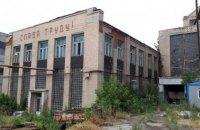 """Второй завод """"Укрспирта"""" выставили на аукцион"""