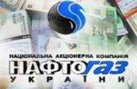 """Кабмин одобрил реструктуризацию внешнего долга """"Нафтогаза"""""""