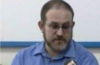 «Русских шпионов» могут обменять на ученого