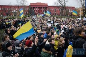 Студенты киевских вузов идут колоннами на Евромайдан