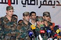 Сирийские повстанцы призвали Россию прекратить обстрел их позиций