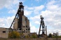"МинВОТ заявило о радиационной опасности на шахте ""Юнком"" в Бунге"