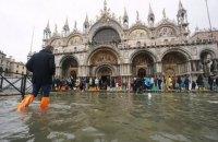Зміни клімату можуть призвести до затоплення 37 об'єктів світової спадщини ЮНЕСКО, - звіт