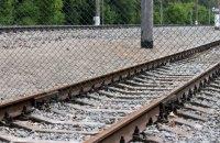 У Кривому Розі почали страйкувати залізничники