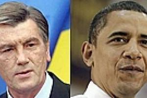 Посол: Встреча Обамы и Ющенко - вопрос технический