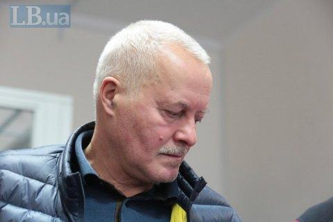 Суд разрешил Генпрокуратуре изъять секретные материалы Минобороны по делу Заманы