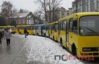 Реформировать общественный транспорт: от маршруток к электробусам