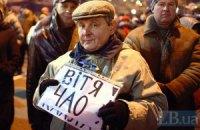 Жители Тернополя собрали на Евромайдан более 1 млн грн