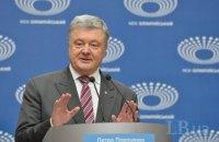 Порошенко заявив, що продав весь бізнес, на який був покупець