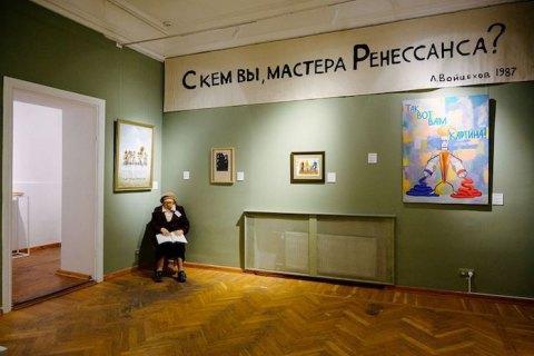 Про плідність хаосу: Музей сучасного мистецтва Одеси
