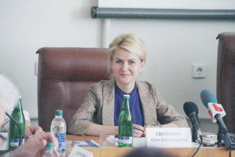 ЦИК зарегистрировала Светличную народным депутатом Украины