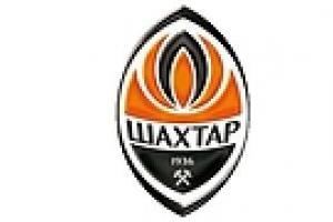 «Шахтер» сыграет на международном турнире «Uhrencup»