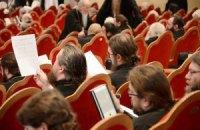 Церковники в Москве потребовали сделать УПЦ юрлицом